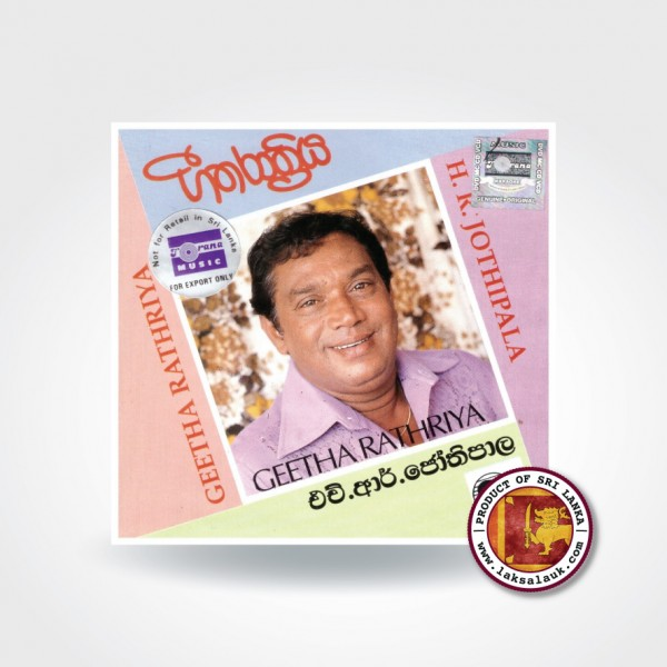 MUSIC AUDIO CD H. R. JOTHIPALA - GEETHA RATHRIYA FREE POSTAGE