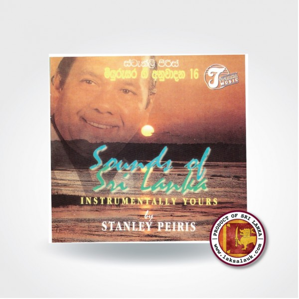 MUSIC AUDIO CD STANLEY PEIRIS ස්ටැන්ලි පීරිස්