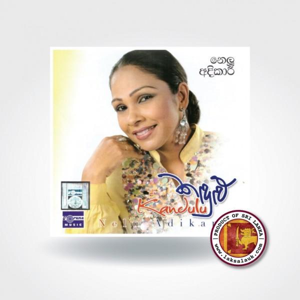 MUSIC SINHALA AUDIO CD KANDULU කඳුළු BY NELU ADIKARI