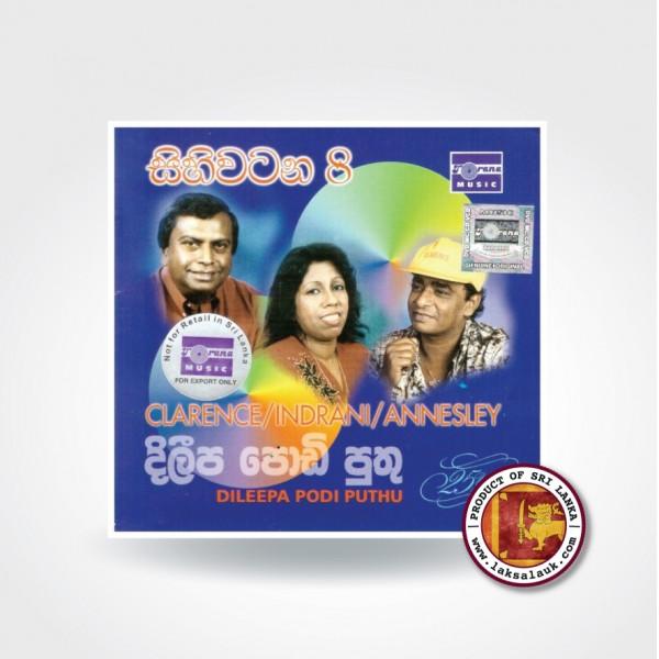 MUSIC AUDIO CD DILEEPA PODI PUTHU BY/CLARENCE/INDRANI/ANNESLEY