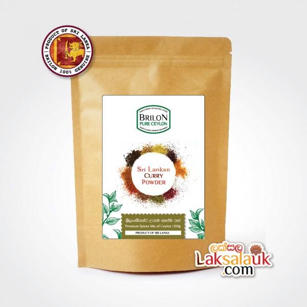 Brilon Sri Lankan Curry Powder 100g