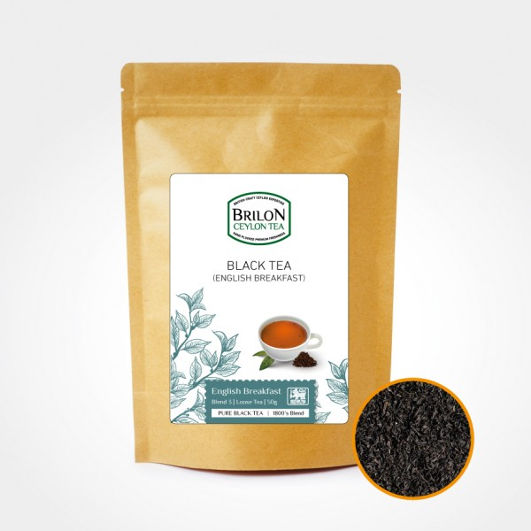 Brilon English Breakfast Loose Tea 50g