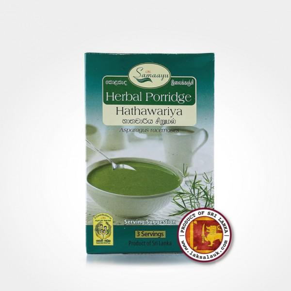 CBL Hathawariya Herbal Porridge Drink 50g