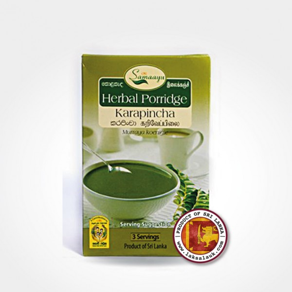 CBL Karapincha Herbal Porridge Drink 50g