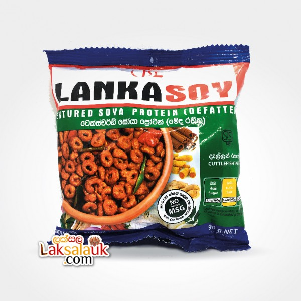 Lanka Soy Soya Meat Cuttlefish Taste 90g