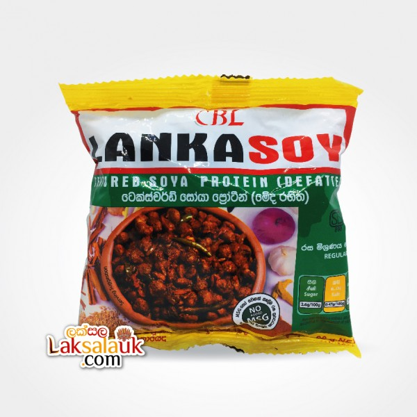 Lanka Soy Soya Meat Regular Taste 90g