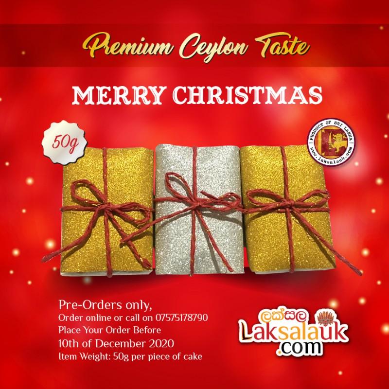 Sri Lankan Christmas Cake 50g Per Piece (Imported from Sri Lanka)