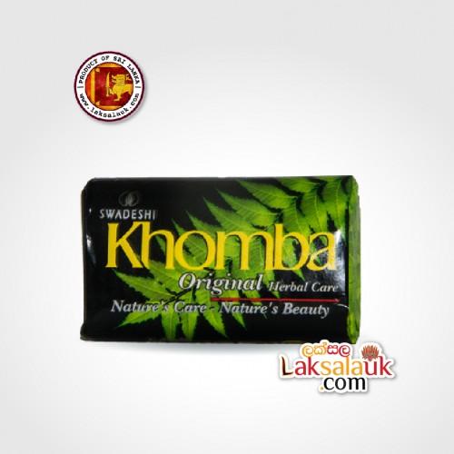 Kohomba Soap 100g