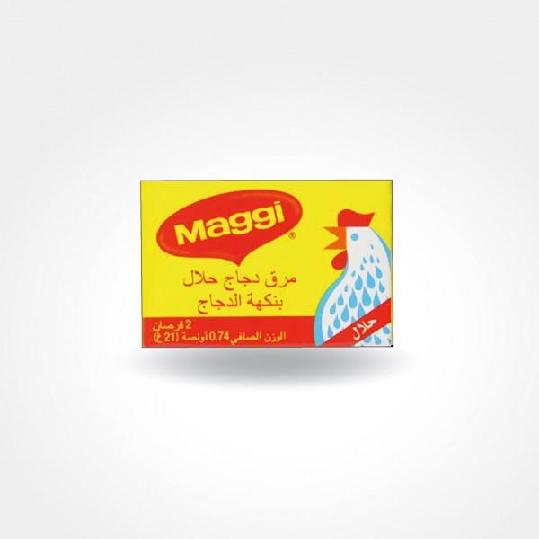 Maggi Stock Cube Chicken Flavour Halal 24g