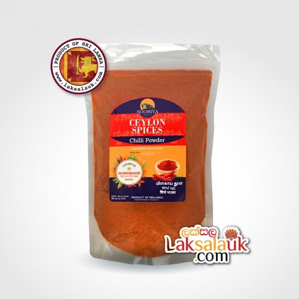 Chilli Powder Sooriya Spices 200g